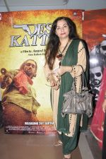 Salma Agha at Desi Kattey premiere in Fun on 25th Sept 2014 (25)_54259f312f911.JPG