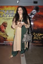 Salma Agha at Desi Kattey premiere in Fun on 25th Sept 2014 (36)_54259f327d062.JPG