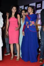 Tripta Parashar, Rachna Shah, Ferena Wazeir at Rang Rasiya music launch in Deepak Cinema on 25th Sept 2014 (259)_54259c04b0f08.JPG