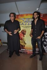Vinod Khanna, Akhil Kapur at Desi Kattey premiere in Fun on 25th Sept 2014 (42)_54259cee822c0.JPG