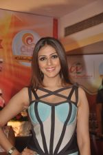 Aarti Chhabria at country club_s new year bash in Mumbai on 26th Sept 2014 (27)_54269f1b25cbd.JPG