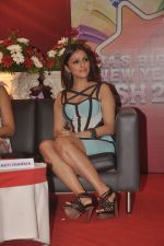 Aarti Chhabria at country club_s new year bash in Mumbai on 26th Sept 2014 (33)_54269f1e8f810.JPG