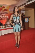 Aarti Chhabria at country club_s new year bash in Mumbai on 26th Sept 2014 (34)_54269f1f20fc5.JPG