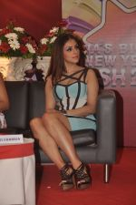 Aarti Chhabria at country club_s new year bash in Mumbai on 26th Sept 2014 (35)_54269f1f9e1c4.JPG