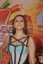 Aarti Chhabria at country club_s new year bash in Mumbai on 26th Sept 2014 (98)_54269f22baa79.JPG