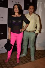 Aarti Surendranath, Kailash Surendranath at Simone store launch in Mumbai on 26th Sept 2014(963)_542694cd28a40.JPG
