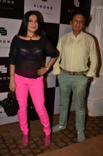 Aarti Surendranath, Kailash Surendranath at Simone store launch in Mumbai on 26th Sept 2014(961)_542694cc994f6.JPG