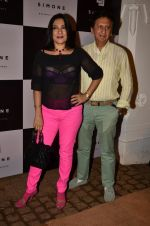 Aarti Surendranath, Kailash Surendranath at Simone store launch in Mumbai on 26th Sept 2014(965)_542694cda474e.JPG