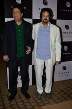 Akbar Khan at Simone store launch in Mumbai on 26th Sept 2014(917)_542694d8330e2.JPG