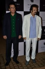 Akbar Khan at Simone store launch in Mumbai on 26th Sept 2014(924)_542694dc5677d.JPG