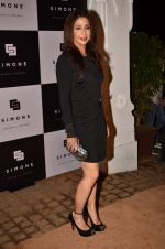 Krishika Lulla at Simone store launch in Mumbai on 26th Sept 2014(1467)_54269c17d2ad9.JPG
