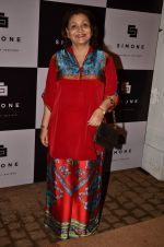 Maya Alagh at Simone store launch in Mumbai on 26th Sept 2014(954)_54269c3bb6442.JPG