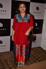 Maya Alagh at Simone store launch in Mumbai on 26th Sept 2014(955)_54269c3c3cd7a.JPG