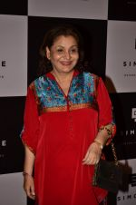 Maya Alagh at Simone store launch in Mumbai on 26th Sept 2014(948)_54269c387485a.JPG