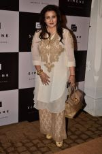 Poonam Dhillon at Simone store launch in Mumbai on 26th Sept 2014(1145)_54269c6638a15.JPG