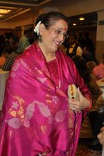 Poonam Sinha at bash hosted for Shatrughan Sinha by Pahlaj Nahlani in Mumbai on 26th Sept 2014 (59)_54269e4bb9983.JPG