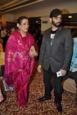 Poonam Sinha at bash hosted for Shatrughan Sinha by Pahlaj Nahlani in Mumbai on 26th Sept 2014 (60)_54269e32ed9b6.JPG