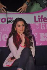 Sonali Bendre at Ajeeb Dasta Hey launch in Mumbai on 26th Sept 2014 (85)_5426fbf6abc57.JPG