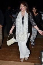 Zarine Khan at Simone store launch in Mumbai on 26th Sept 2014(819)_54269bb4845eb.JPG