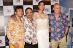 Lisa Haydon, Annu Kapoor, Piyush Mishra, Anupam Kher at The Shaukeen trailor launch in PVR, Mumbai on 27th Sept 2014 (68)_54278038deccd.JPG