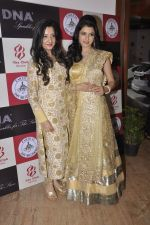 Bhagyashree, Amy Billimoria at Wedding Show by Amy Billiomoria in Mumbai on 28th Sept 2014 (667)_54299a26281f0.JPG