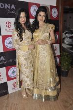 Bhagyashree, Amy Billimoria at Wedding Show by Amy Billiomoria in Mumbai on 28th Sept 2014 (668)_54299a276e21e.JPG