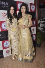 Bhagyashree, Amy Billimoria at Wedding Show by Amy Billiomoria in Mumbai on 28th Sept 2014 (669)_54299a289424f.JPG