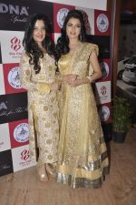 Bhagyashree, Amy Billimoria at Wedding Show by Amy Billiomoria in Mumbai on 28th Sept 2014 (670)_54299a29b51d3.JPG