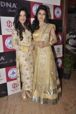 Bhagyashree, Amy Billimoria at Wedding Show by Amy Billiomoria in Mumbai on 28th Sept 2014 (671)_54299a2acc947.JPG