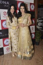 Bhagyashree, Amy Billimoria at Wedding Show by Amy Billiomoria in Mumbai on 28th Sept 2014 (672)_54299a2c2d4c5.JPG