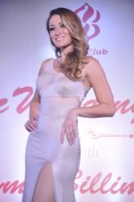 Dina Umarova at Wedding Show by Amy Billiomoria in Mumbai on 28th Sept 2014 (303)_542996e580222.JPG