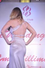 Dina Umarova at Wedding Show by Amy Billiomoria in Mumbai on 28th Sept 2014 (306)_542996ca45eec.JPG