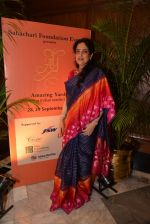 Rashmi Thackeray at the inauguration of Amazing yard exhibition by Sahachari Foundation in Mumbai on 28th Sept 2014 (65)_54299403a3b74.JPG