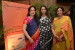 Rashmi Thackeray at the inauguration of Amazing yard exhibition by Sahachari Foundation in Mumbai on 28th Sept 2014 (66)_54299404bb353.JPG
