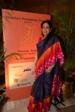 Rashmi Thackeray at the inauguration of Amazing yard exhibition by Sahachari Foundation in Mumbai on 28th Sept 2014 (64)_54299402a76c4.JPG