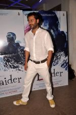 Abhishek kapoor at Haider screening in Sunny Super Sound on 29th Sept 2014 (33)_542a9142378f9.JPG
