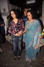 Asha Parekh, Padmini Kolhapure at Haider screening in Sunny Super Sound on 29th Sept 2014 (158)_542a9271360b1.JPG