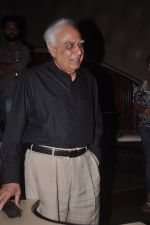 Kapil Sibal at Raunq album promotion by Sony Music in Blue Frog on 29th Sept 2014 (25)_542a8cb59131f.JPG