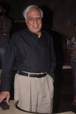 Kapil Sibal at Raunq album promotion by Sony Music in Blue Frog on 29th Sept 2014 (26)_542a8cb63175a.JPG