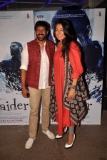 Mini Mathur, Kabir Khan at Haider screening in Sunny Super Sound on 29th Sept 2014 (85)_542a9346cdfac.JPG