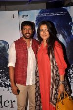 Mini Mathur, Kabir Khan at Haider screening in Sunny Super Sound on 29th Sept 2014 (88)_542a934832f9d.JPG