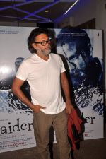 Rakesh Mehra at Haider screening in Sunny Super Sound on 29th Sept 2014 (33)_542a936e564c3.JPG