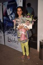 Shivangi Kapoor at Haider screening in Sunny Super Sound on 29th Sept 2014 (1)_542a93b73dde5.JPG
