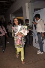 Shivangi Kapoor at Haider screening in Sunny Super Sound on 29th Sept 2014 (2)_542a93b7f359a.JPG