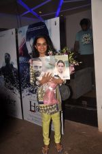 Shivangi Kapoor at Haider screening in Sunny Super Sound on 29th Sept 2014 (4)_542a93b986db1.JPG
