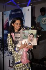 Shivangi Kapoor at Haider screening in Sunny Super Sound on 29th Sept 2014 (5)_542a94a9dd96f.JPG