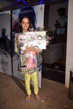 Shivangi Kapoor at Haider screening in Sunny Super Sound on 29th Sept 2014 (6)_542a93ba1f2a1.JPG