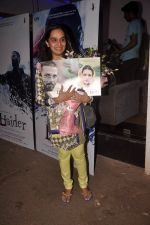Shivangi Kapoor at Haider screening in Sunny Super Sound on 29th Sept 2014 (7)_542a93bab1fe9.JPG