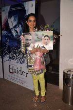 Shivangi Kapoor at Haider screening in Sunny Super Sound on 29th Sept 2014 (9)_542a93bc57d0f.JPG