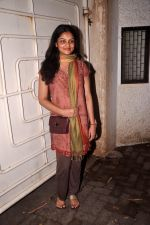 Tejaswini Kolhapure at Haider screening in Sunny Super Sound on 29th Sept 2014 (160)_542a93d408f39.JPG